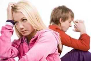 شوهر درونگرا / رفتار با شوهر درونگرا