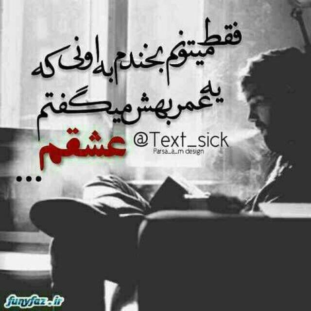 عکس نوشته عاشقانه برای پروفایل تلگرام