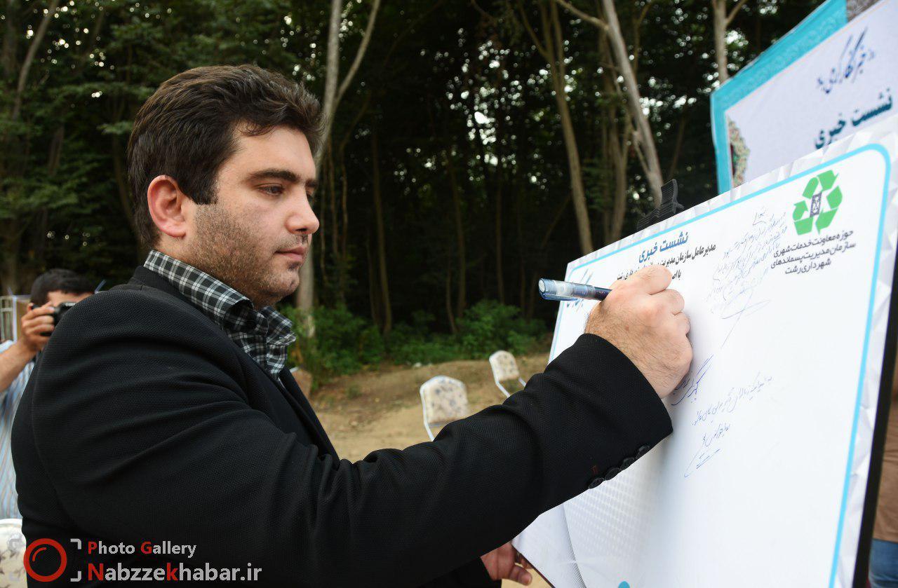 علیرضا حاجی پور از همکاری همه نیروهای پاکبان و فضای سبز در برفروبی خبر داد