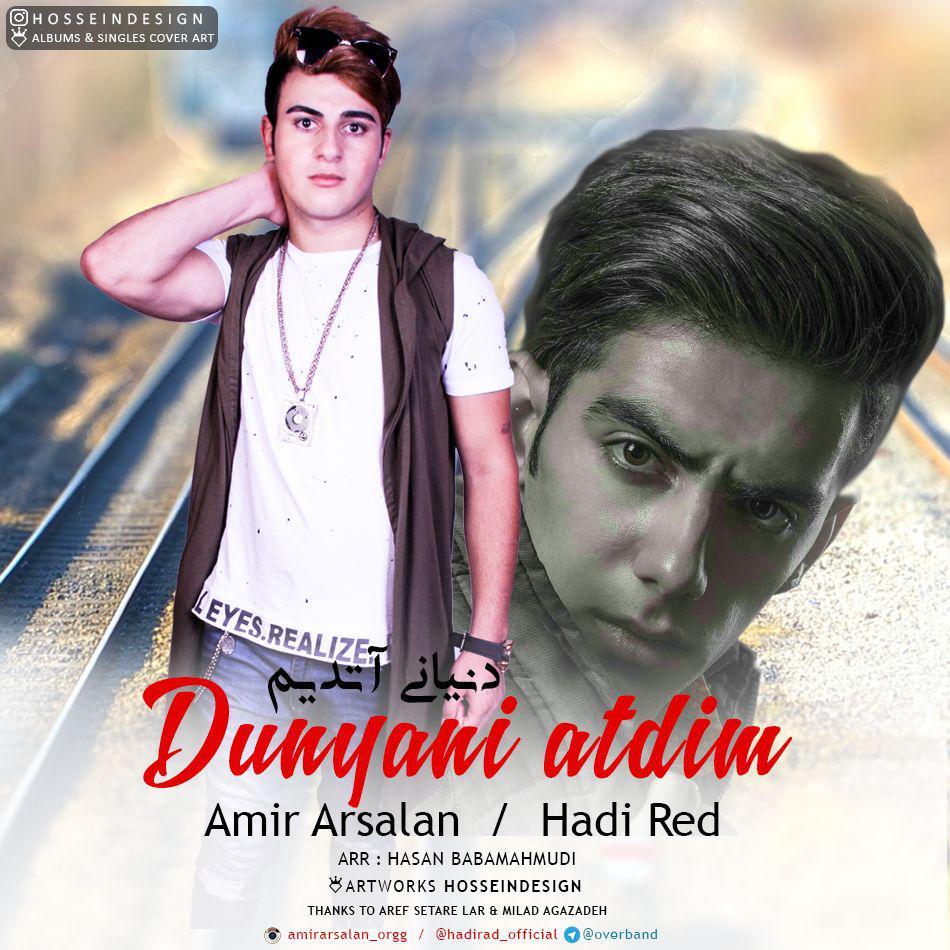 http://s9.picofile.com/file/8303725684/08Amir_Arsalan_Hadi_Rad_Dunyani_Atdim.jpg