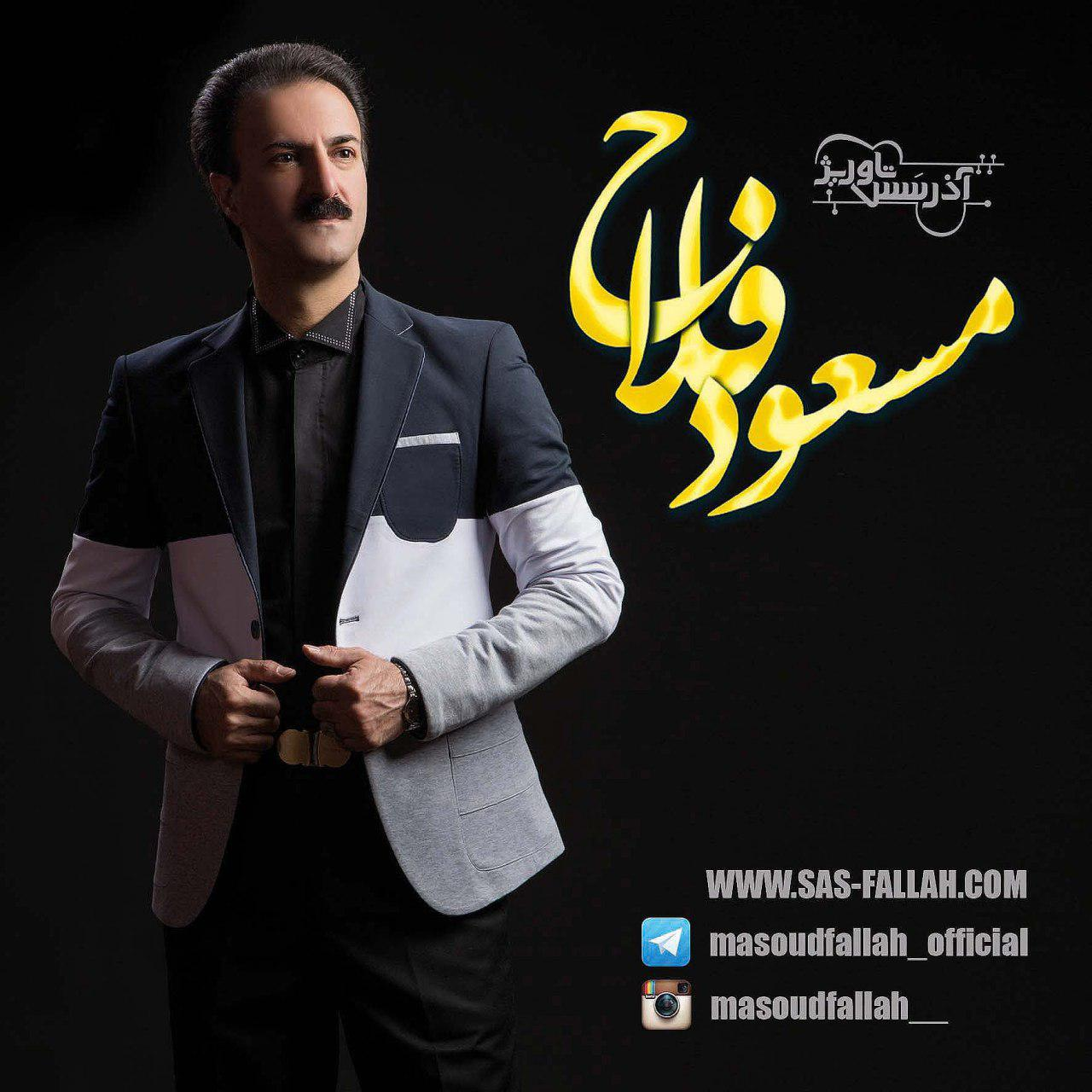 http://s9.picofile.com/file/8303727600/02Masoud_Fallah_Can_Yoldashim.jpg