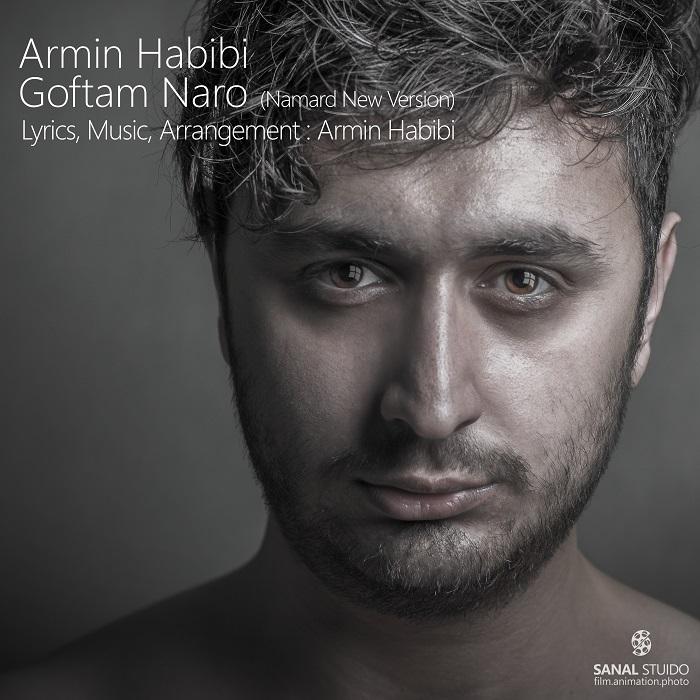 دانلود آهنگ جدید آرمین حبیبی به نام گفتم نرو