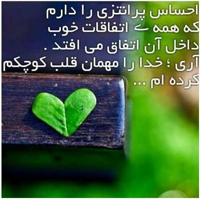 http://s9.picofile.com/file/8303799126/khodaa.jpg