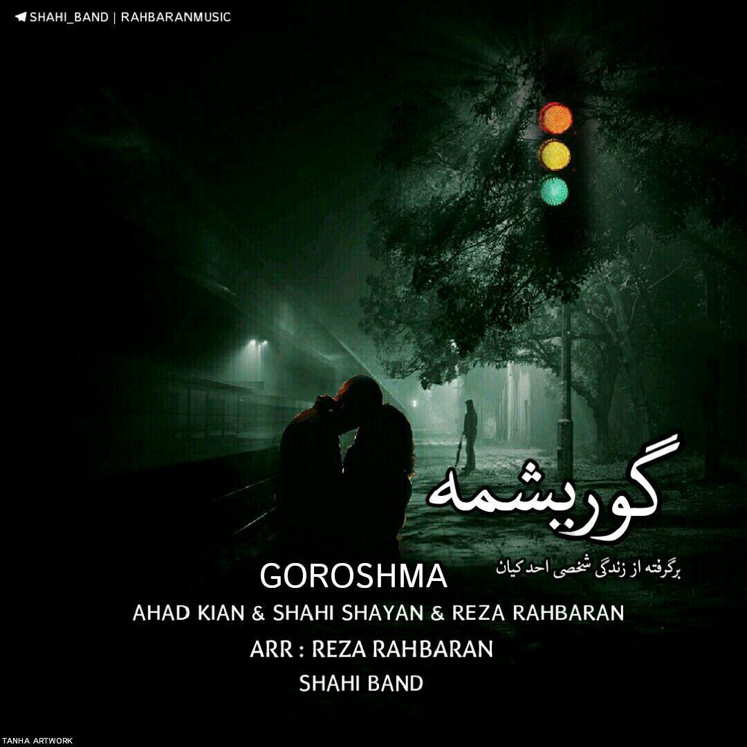 http://s9.picofile.com/file/8303921818/3Ahad_Kian_Shahi_Shayan_Reza_Rahbaran_Goroshma.jpg