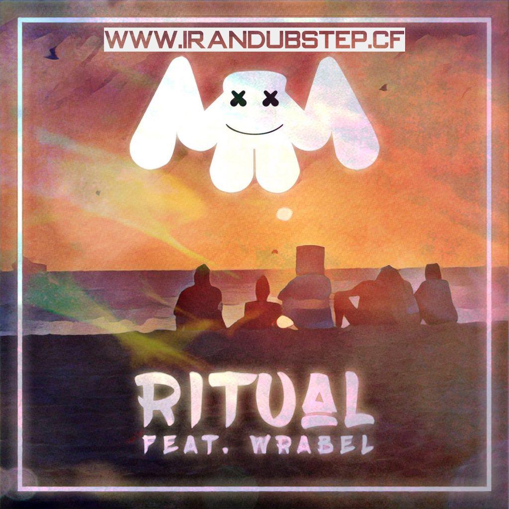 دانلود موزیک Marshmello به نام Ritual feat. Wrabel
