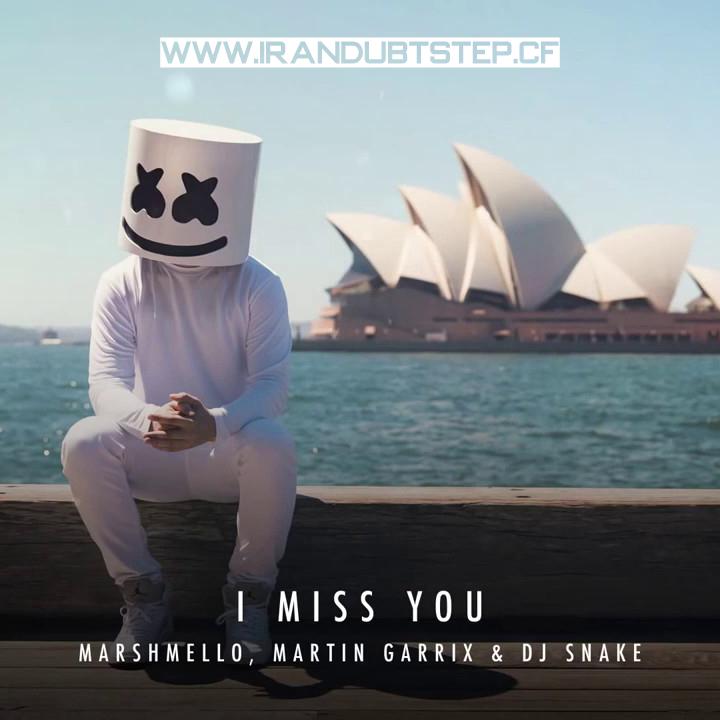 دانلود اهنگ Marshmello به نام I miss you