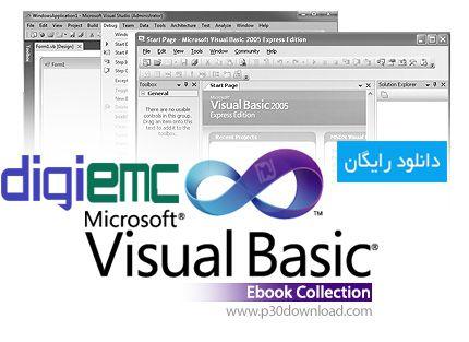آموزش برنامه نویسی ویژوال بیسیک در MS Office