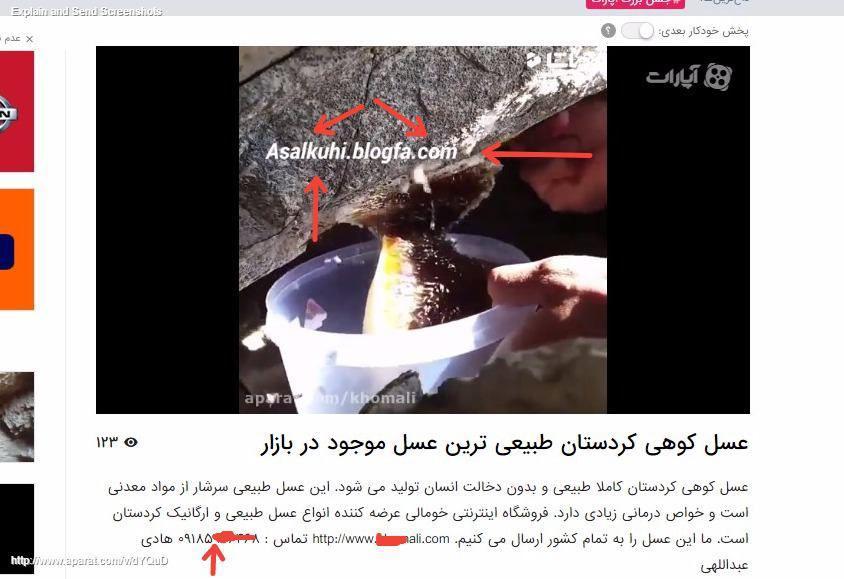 بهترین عسل طبیعی در ایران
