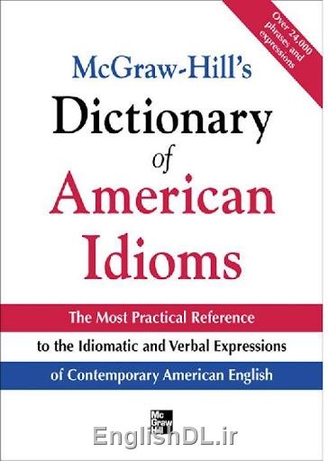 دیکشنری اصطلاحات