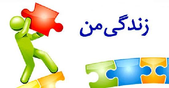 http://s9.picofile.com/file/8304191834/NAJ_J8R_4.jpg