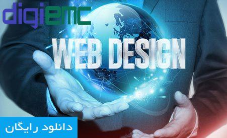 چگونه به سرعت طراح وب سایت شویم