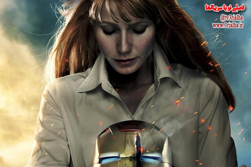گوئینت پالترو در فیلم Avengers 4 حضور خواهد داشت