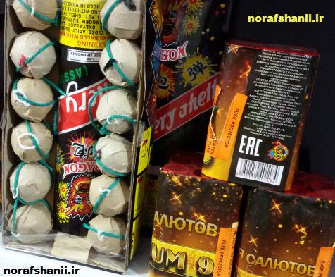 فروش دود رنگی برای عکاسی - آتلیه عروسی - اسپورت
