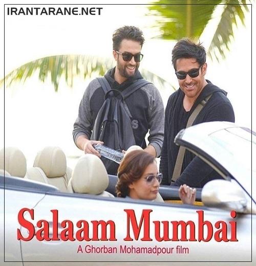 فیلم دوبله فارسی سلام بمبئی 1080p