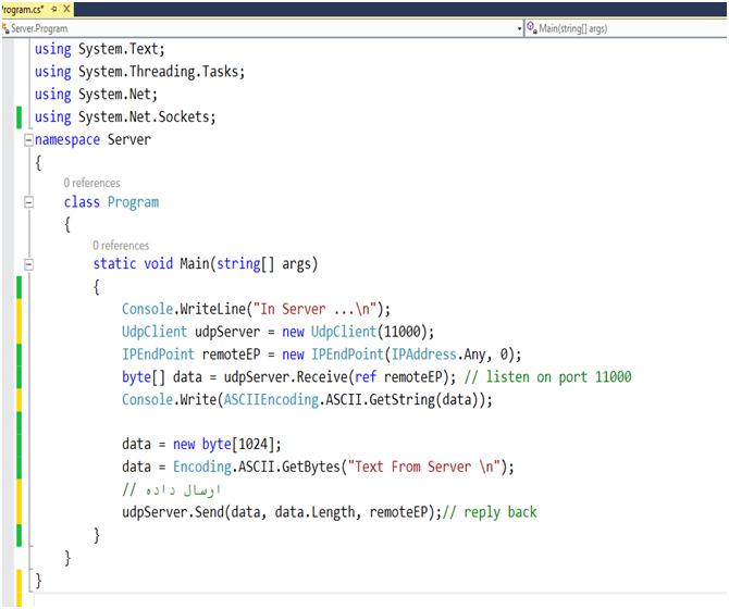 کدنویسان-برنامه سرور بی اتصال بدون استفاده از سوکت