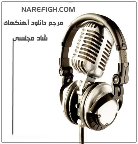 آهنگ ای گل رویایی امید سلطانی کیفیت 320