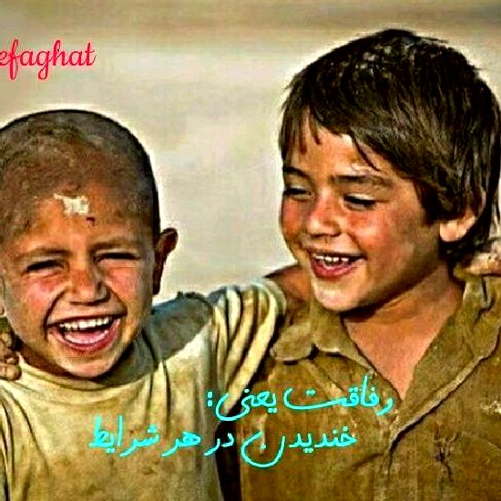 http://s9.picofile.com/file/8304895500/raf3q_raf3qe_bachegyhaa_1.jpg