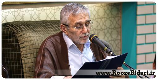 دانلود مداحی شب دوم محرم 96 حاج منصور ارضی