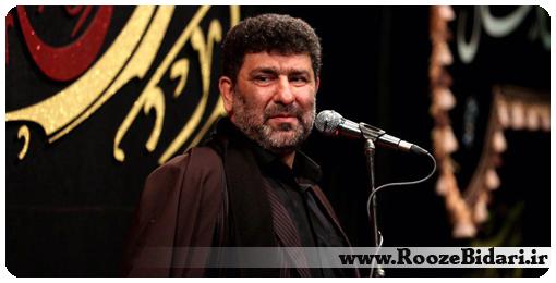 دانلود مداحی شب دوم محرم 96 حاج سعید حدادیان