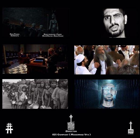 دانلود موزیک ویدیوی جدید رضا پیشرو به نام صور اسرافیل