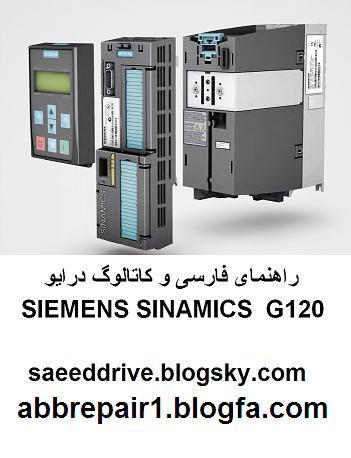 sinamics g120
