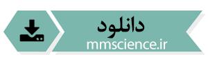 سوال نوبت اول فارسی دهم