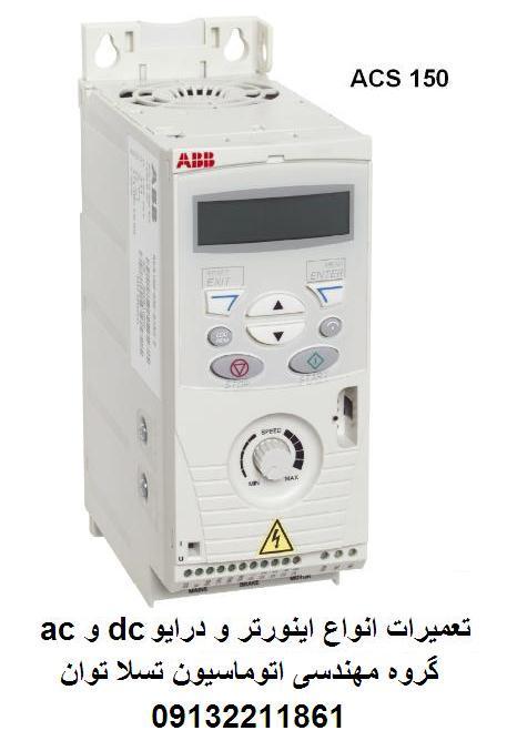 abb  acs 150