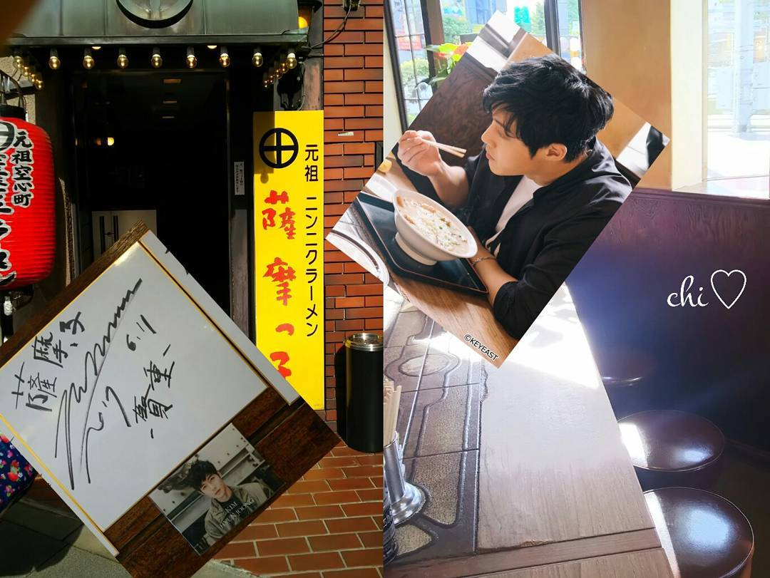 The Shizouka resturant that KHJ had eat lunch