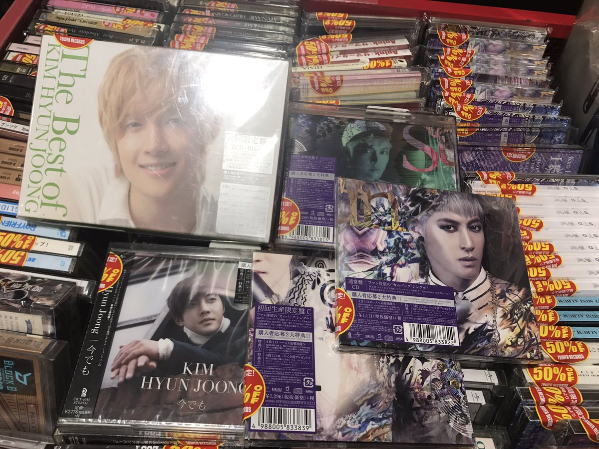KHJ Album in Tower Record, Shibuya Store on sale 2017.08.28