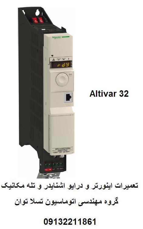 altivar 32