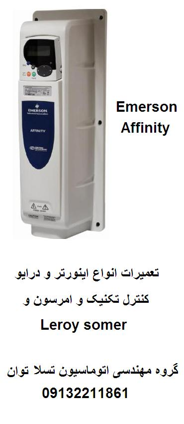 emerson  affinity ac  drive