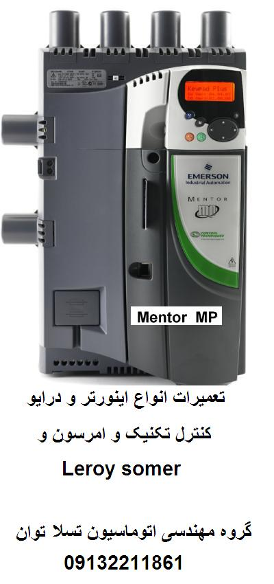 control techniques   mentor  mp  dc drive