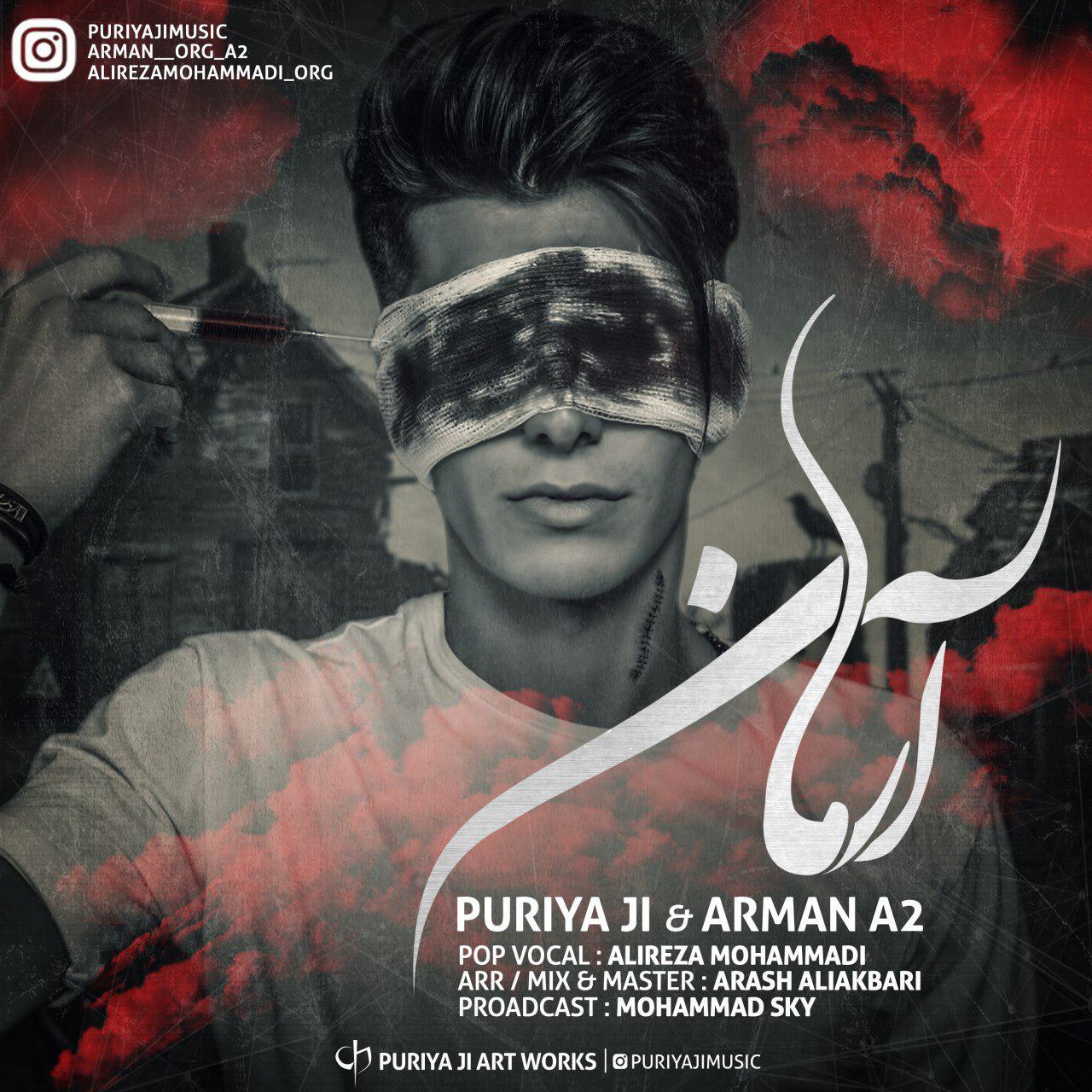 http://s9.picofile.com/file/8305247376/16Puria_Ji_Arman_A2_Arman.jpg