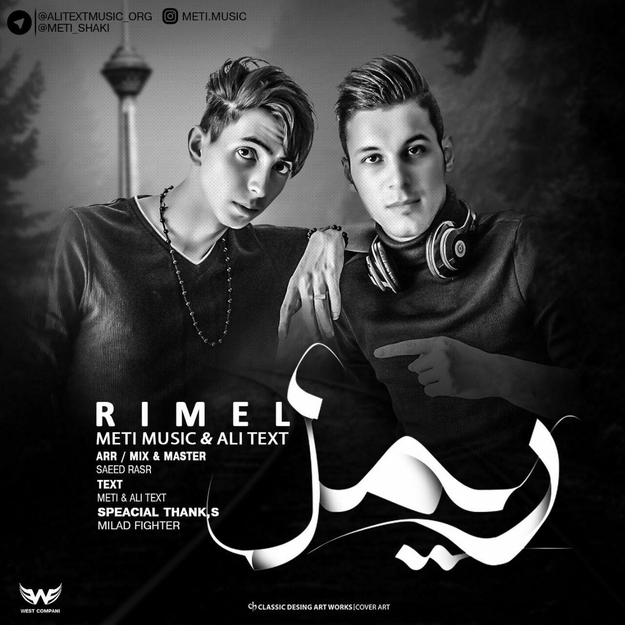 http://s9.picofile.com/file/8305254018/11Meti_Music_Ali_Text_Rimel.jpg