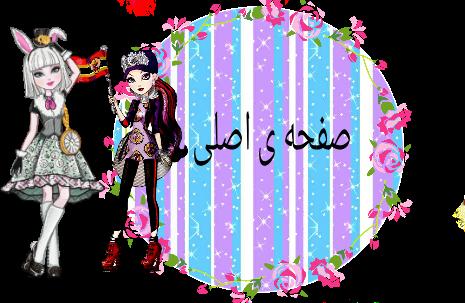 http://komiknevisi.mihanblog.com/extrapage/r