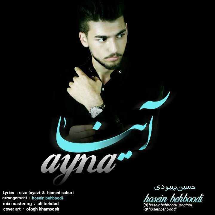 http://s9.picofile.com/file/8305279576/3Hosein_Behboodi_Ayna.jpg