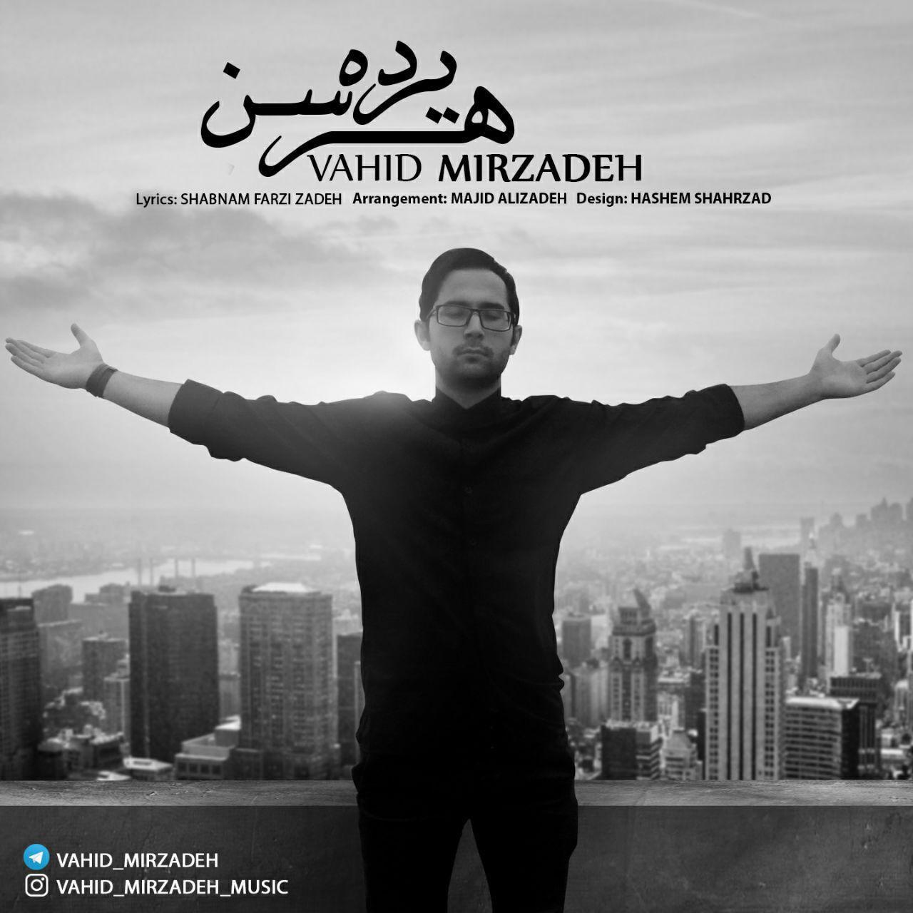 http://s9.picofile.com/file/8305280000/2Vahid_Mirzadeh_Har_Yerda_San.jpg