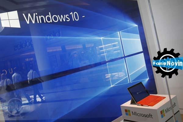 مایکروسافت انتشار آپدیت پاییزی کریترز ویندوز 10 را در تاریخ ۲۵ مهر تایید کرد