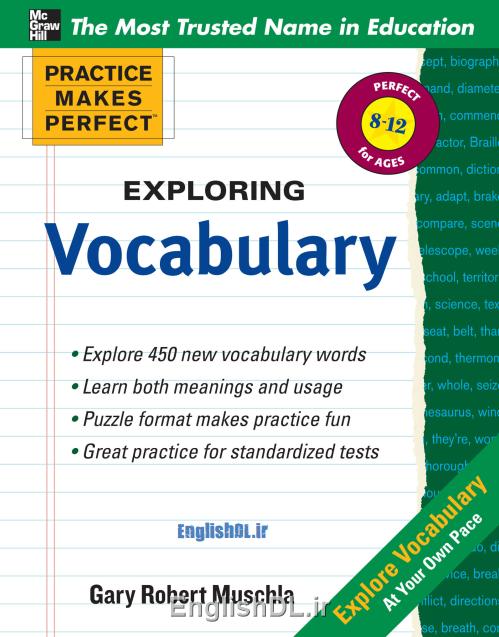 کتاب تمرین لغات انگلیسی