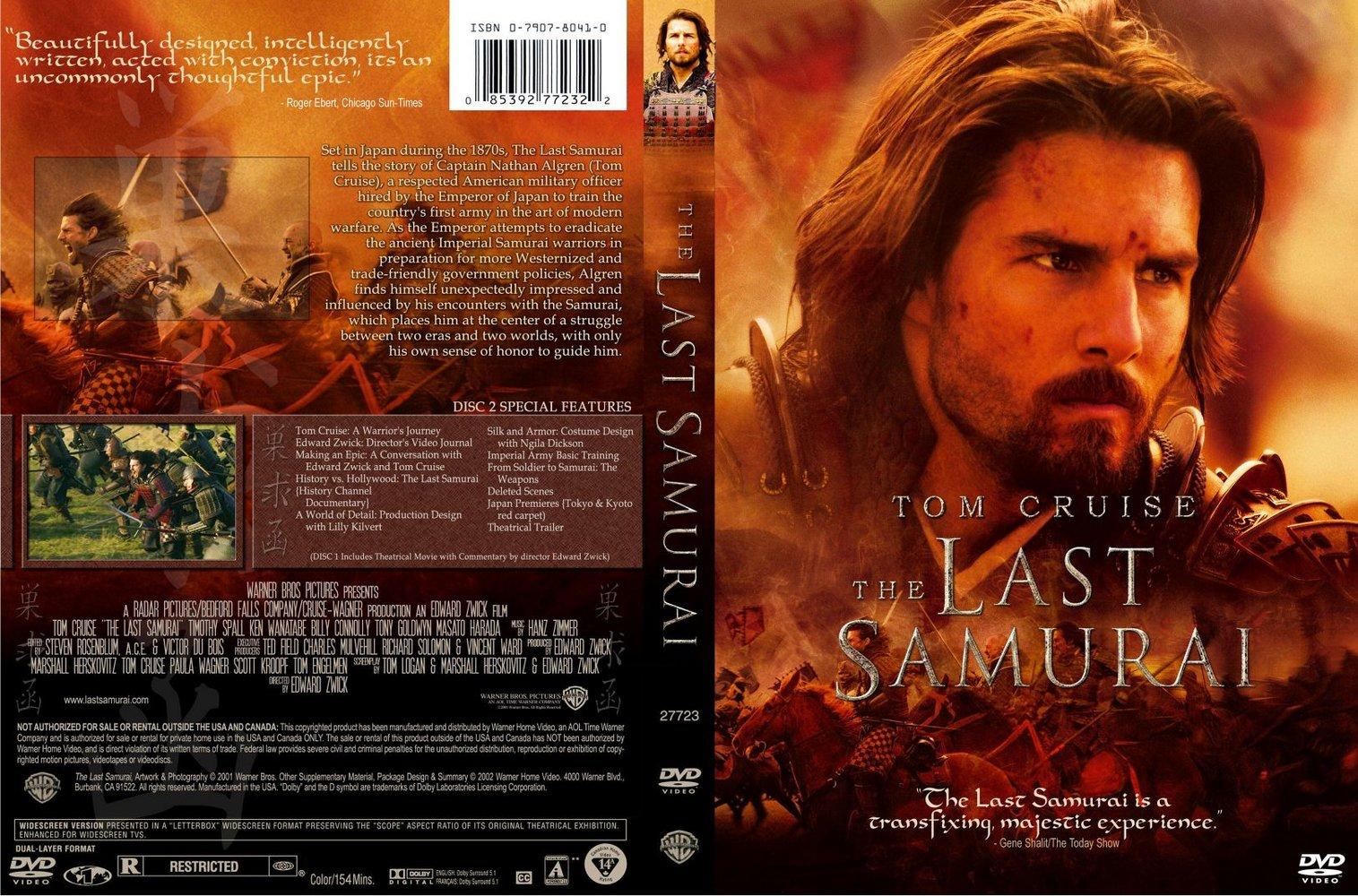 کاور فیلم The Last Samurai