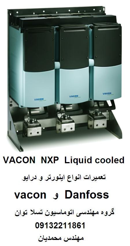 vacon  nxp  liquid  repair