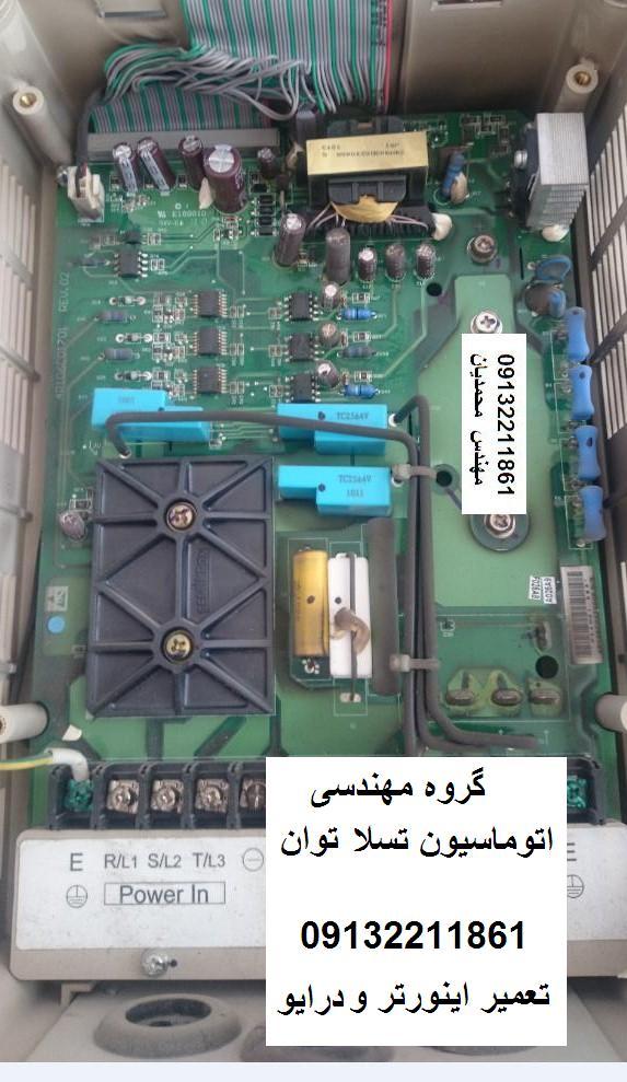 teco  repair