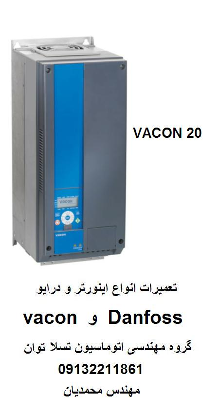 vacon 20 repair