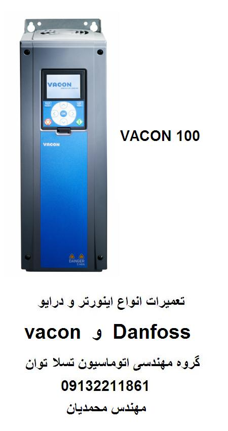 vacon 100 repair