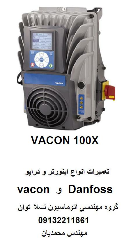 vacon 100x   repair