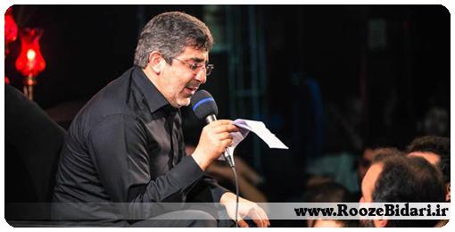 دانلود مداحی شب دوم محرم 96 حاج محمدرضا طاهری