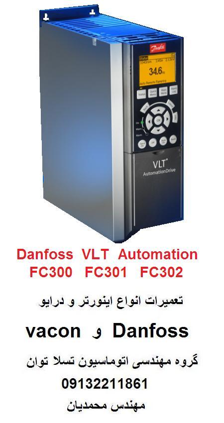 danfoss   fc300   automation drive