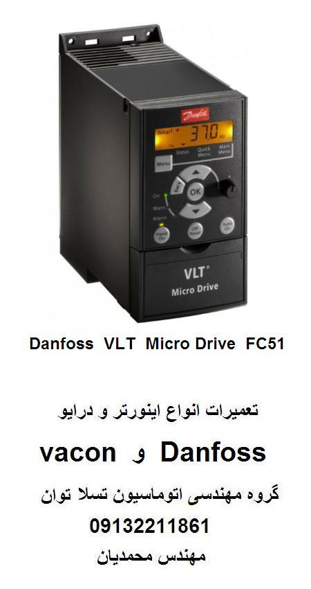 danfoss fc51 micro drive fc051 fc-051