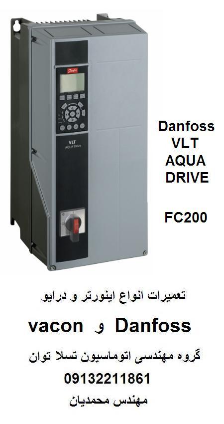 danfoss fc200 aqua drive