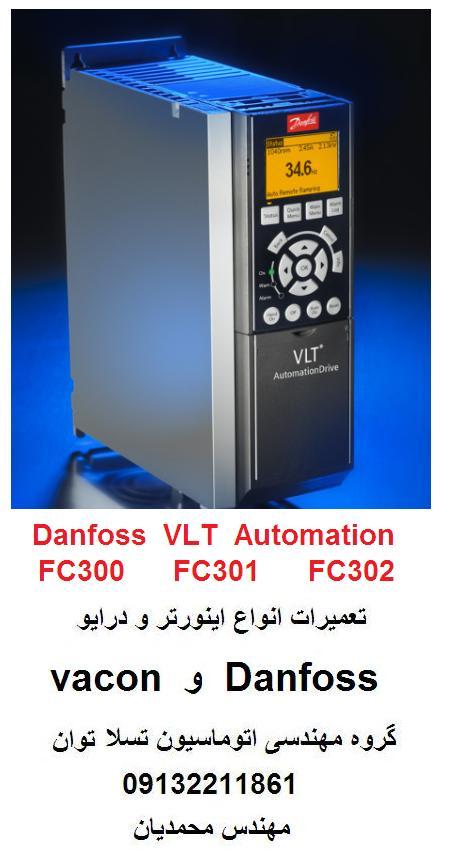 danfoss fc301 automation drive